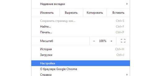 Зупинити відео в Google Chrome