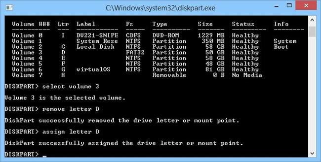 Remove_Disk7