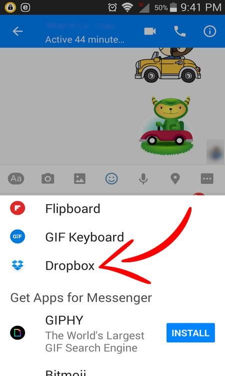 посылать файлы через Messenger